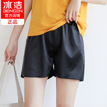 Ice security pants female Summer anti-light leggings thin section can wear loose shorts large size fat mm insurance pants