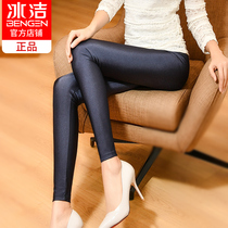 Ice clean shiny pants thin summer High Waist Leggings large size wear pants pants spring and autumn was thin Korean feet pants
