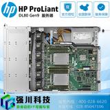成都惠普服务器一级代理商_HP DL80G9 DL80Gen9 新品2U机架