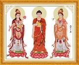 精准印花十字绣西方三圣图阿弥陀佛观世音大势至菩萨十字绣大幅画