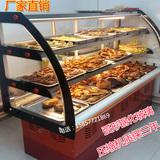 弘雪展示柜冷藏柜卤菜熟食鸭脖凉菜商用卧式点菜柜直冷铜管保鲜柜