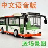 合金公交车模型城市模型双层巴士电车公共汽车交通工具儿童玩具车
