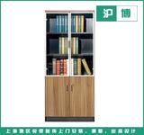 新品上海文件柜木质带锁资料柜档案书柜办公室储物柜子板式员工柜