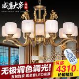 新中式云石吊灯 全铜吊灯现代大气客厅餐厅书房灯别墅复式楼灯具