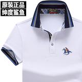 国际大牌 男士丝光棉短袖t恤商务休闲白色大码翻领半袖打底polo衫