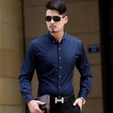 秋季精品男士丝光棉长袖衬衫中年纯色商务正装免烫修身衬衣爸爸装