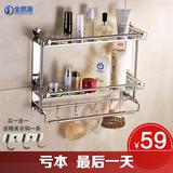 不锈钢双层加厚毛巾架 卫生间壁挂双杆浴巾架 厨房置物架卫浴挂件