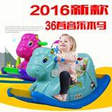 摇马儿童木马摇椅婴儿小木马塑料带音乐加厚大号周岁礼物玩具
