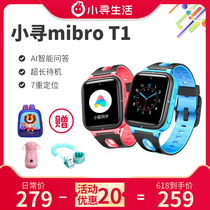 Small search Mibro children's phone watch T1 primary school students waterproof smartphone boys and girls Gps locator birthday gift