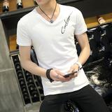 2016夏季新款韩版男士短袖T恤青少年v领修身纯棉半袖潮流学生男装