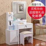 卧室梳妆台烤漆小户型化妆台迷你简约梳妆桌现代韩式梳妆台宜家