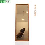 全身镜日式化妆镜北欧现代实木落地镜水曲柳白橡木框穿衣镜试衣镜