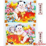 天津杨柳青年画 求子求福好孕祈福娃娃海报经典生子风水印刷画报