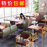 咖啡厅沙发桌椅组合西餐厅实木椅子现代简约甜品奶茶店座椅餐桌椅