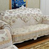 新品 欧式皮沙发垫坐垫座套雪尼尔大提花加厚防滑夏天坐垫可定做