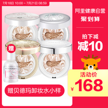 Love King Air Cushion BB Cream Foundation Liquid Concealer moisturizing long-lasting cc Cream new age20s unicorn female replacement core