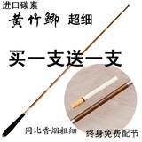 进口碳素鲫鱼竿4.5米超轻超细3.6/3.9/4.5米台钓竿长节手竿钓鱼杆