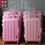 特价包邮出国超大女拉杆箱旅行箱万向轮登机箱行李箱 30 23 27寸