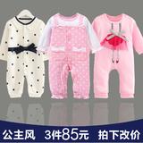 婴儿连体衣服纯棉女宝宝5男新生儿哈衣6长袖0春秋装3个月1岁2春装