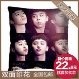 DIY个性抱枕定制BIGBANG权志龙GD靠枕订做生日礼物午睡靠垫定做