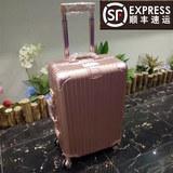 日默瓦玫瑰金拉杆箱铝框万向轮20寸登机旅行箱行李箱男女24/29寸