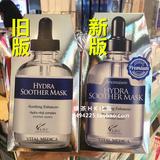 香港代购韩国AHC面膜 B5玻尿酸精华液透明质酸补水美白保湿淡斑