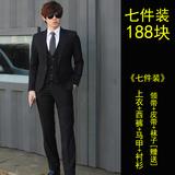 2016青年职业装七件套男式韩版修身时尚商务青少年男士西装套装