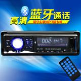 12v 24V通用汽车蓝牙音响MP3插卡机车载收音机播放器代CD主机DVD