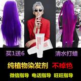 韩国可婷头发打蜡 奶奶灰色紫酒红色 黑色 染发剂/膏 纯植物 天然