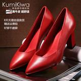 高跟鞋女粗跟单鞋浅口潮尖头真皮黑色通勤职业女鞋婚鞋新娘鞋红色