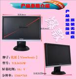 二手原装LCD联想惠普IPS15寸17寸19寸22寸24寸电脑显示器液晶宽屏