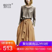Glamor spot Hong flavor fashion suit simple round neck shirt lazy wind style suit pleated half skirt two-piece