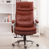 特价真皮电脑椅办公椅可躺老板椅大班椅家用转椅人体工学椅按摩椅