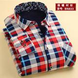 秋冬季男士保暖衬衫加绒加厚款长袖 休闲宽松潮青年格子商务衬衣