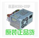 原装拆机联想启天M7150电脑电源 小机箱电源 半截电源