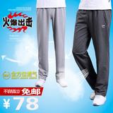 大码休闲裤针织长裤夏季运动裤男薄款拉链口袋直筒纯棉卫裤男宽松