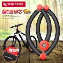 Yue Ma bike lock mountain bike lock folding motorcycle lock four electric car lock Cycling Anti-Theft riding equipment