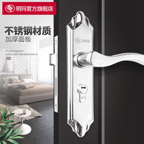 Yue Ma room door lock interior lock bedroom door lock home Universal wooden door handle bathroom bathroom door lock