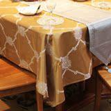 富贵西餐桌布布艺特价欧式 长方形桌布 茶几布台布盖布高档耐高温