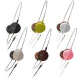 铁三角 ATH-ON3 金属丝头筐钕磁铁便携可折叠彩色耳机 正品行货