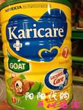 新西兰直邮 Nutricia Karicare Goat可瑞康1段羊奶粉 整箱6罐预定