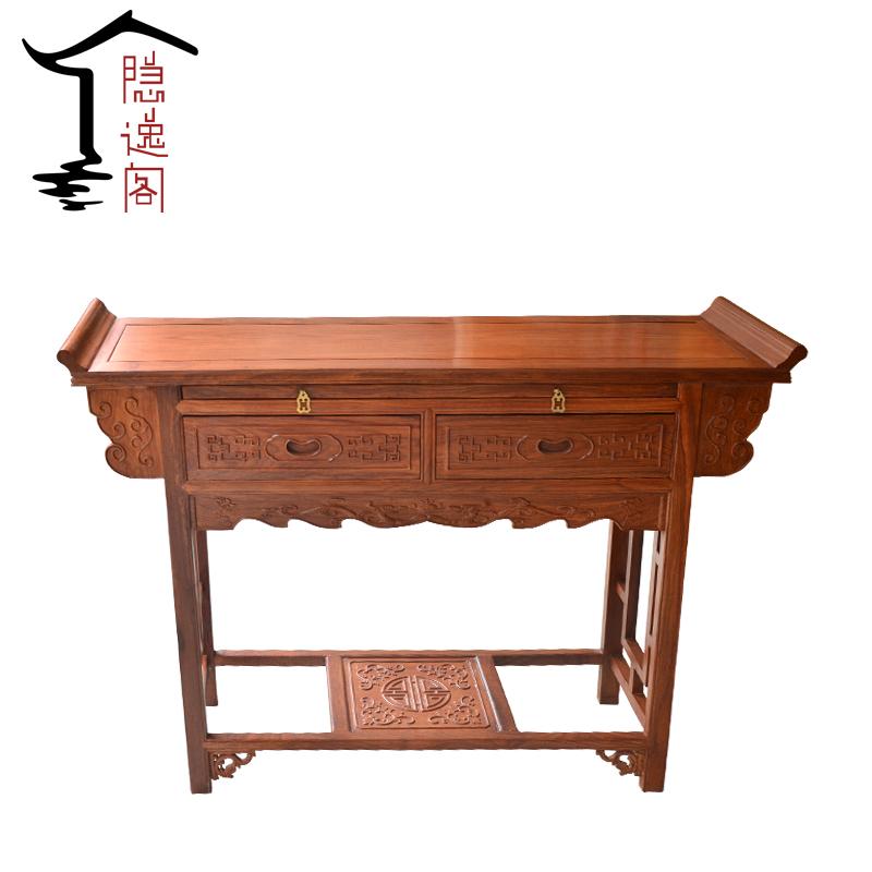 佛龛供台供桌花梨