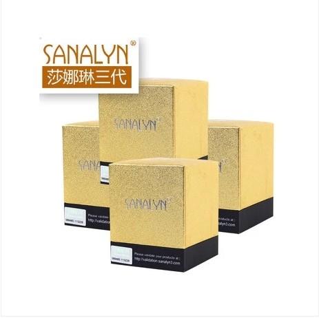 美国莎娜琳三代4盒 紧道正品 sanalyn莎琳娜产品效果第一商品图片价格