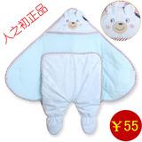 人之初春秋冬款婴儿连脚抱被宝宝睡袋两用包被加厚抱毯新生儿用品
