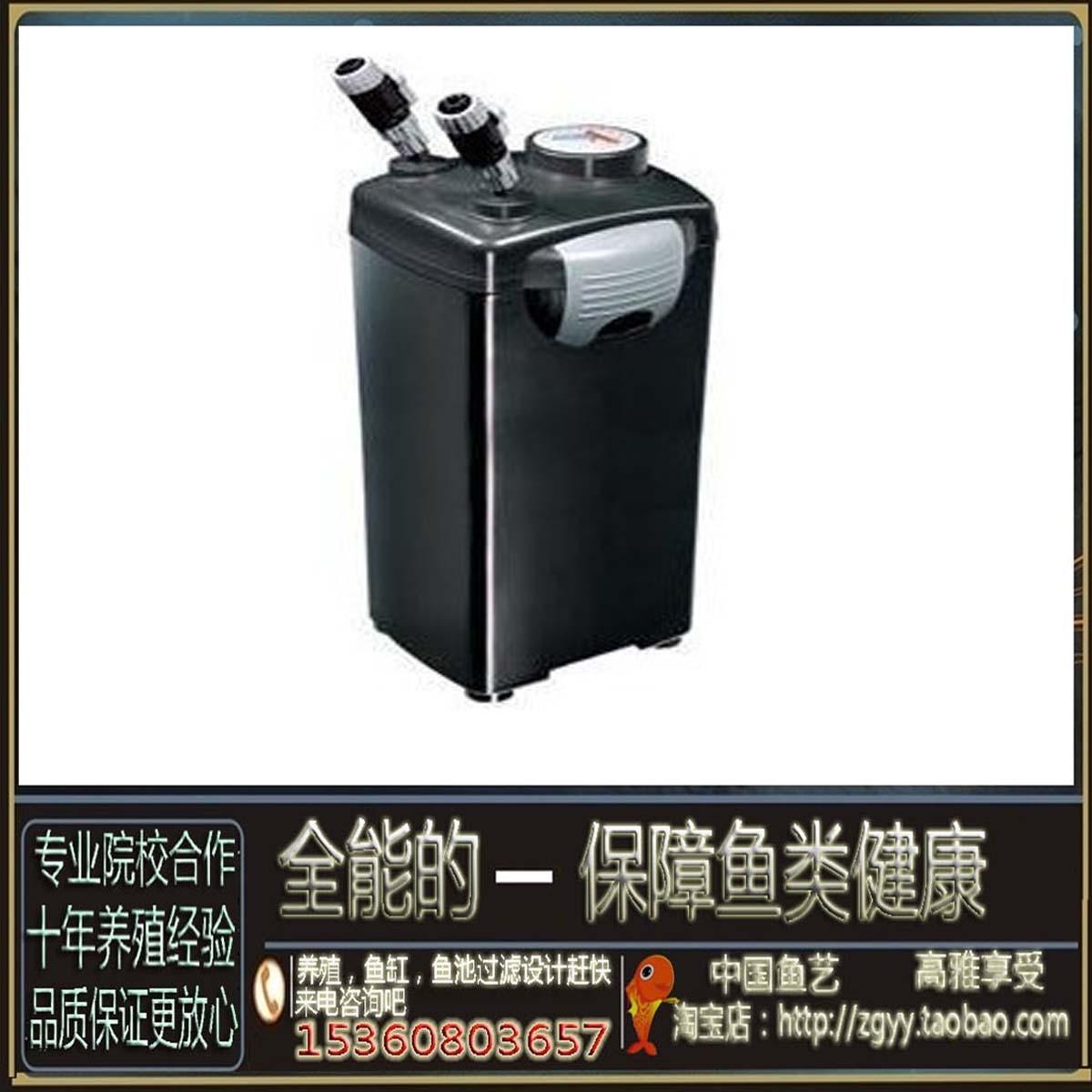 魚缸循環外置過濾桶底過濾器五層高效過濾佳寶839商品圖片價格圖片