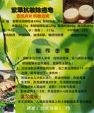 紫草抗敏祛痘皂母乳皂辅助材料盒装手工DIY原料包套装痘印消炎