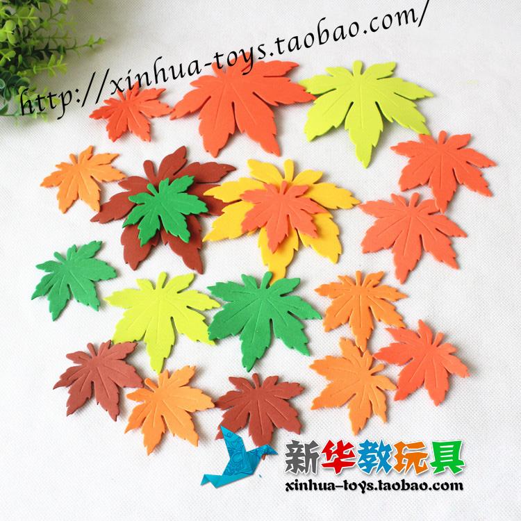 幼儿园教室墙面布置环境装饰贴画材料用品x泡沫树叶大枫叶商品图片图片