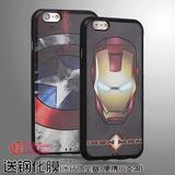 钢铁侠iPhone6手机壳6Plus保护套6s硅胶浮雕5se美国队长超人蜘蛛