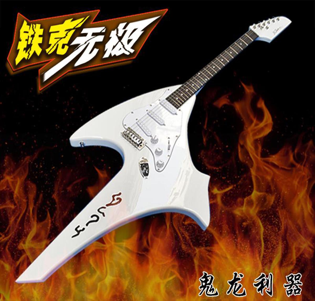 终极一家鬼龙 铁克无极电吉他 bc异形战争之火送皮箱大礼包 原版商品