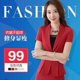 2016新款时尚韩版职业套装女装短袖西装套裙女士正装修身工作服夏